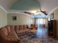 Сдается посуточно 3-комнатная квартира в Красноярске. 68 м кв. Робеспьера 19