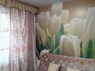 Сдается посуточно 1-комнатная квартира в Волгограде. 25 м кв. улица  Николая Отрады,8
