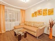 Сдается посуточно 2-комнатная квартира в Нижнем Новгороде. 52 м кв. ул. Должанская,8