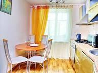 Сдается посуточно 1-комнатная квартира в Саратове. 40 м кв. Мичурина 157