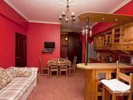Сдается посуточно 3-комнатная квартира в Москве. 72 м кв. Острякова улица, 8