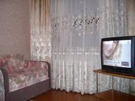 Сдается посуточно 1-комнатная квартира в Пензе. 30 м кв. пр. Строителей, 120