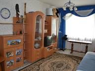 Сдается посуточно 2-комнатная квартира в Казани. 50 м кв. Фатыха Амирхана, 45