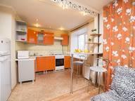 Сдается посуточно 1-комнатная квартира в Екатеринбурге. 30 м кв. Московская ул., 49