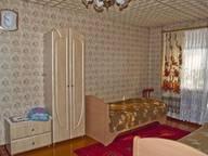 Сдается посуточно 1-комнатная квартира в Ярославле. 32 м кв. пер.Герцена, д.12