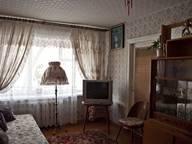 Сдается посуточно 1-комнатная квартира в Ярославле. 31 м кв. пр-т Толбухина, д.64