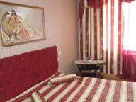 Сдается посуточно 1-комнатная квартира в Ставрополе. 45 м кв. Мира, 212