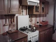 Сдается посуточно 2-комнатная квартира в Нижнем Новгороде. 48 м кв. ул. Гордеевская  58