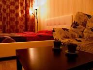 Сдается посуточно 1-комнатная квартира в Краснодаре. 54 м кв. Промышленная 19А