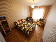 Сдается посуточно 1-комнатная квартира в Красноярске. 42 м кв. Алексеева 97