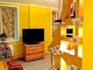 Сдается посуточно 2-комнатная квартира в Гродно. 0 м кв. Доминиканская улица, д. 17