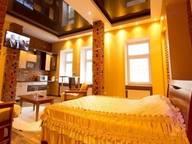 Сдается посуточно 1-комнатная квартира в Гродно. 55 м кв. Большая Троицкая улица, д. 17