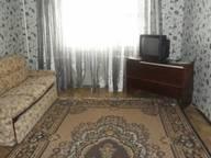 Сдается посуточно 3-комнатная квартира в Борисове. 0 м кв. Трусова улица, д. 24