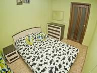 Сдается посуточно 2-комнатная квартира в Нижнем Новгороде. 58 м кв. площадь Горького, 5/76