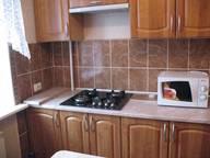 Сдается посуточно 2-комнатная квартира в Харькове. 0 м кв. Славянская , 4