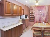 Сдается посуточно 2-комнатная квартира в Нижнем Новгороде. 70 м кв. Семашко 5