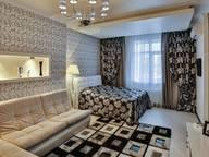 Сдается посуточно 1-комнатная квартира в Киеве. 0 м кв. Никольско-Слободская улица, д. 1А
