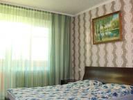 Сдается посуточно 1-комнатная квартира в Белгороде. 60 м кв. есенина 20