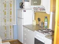 Сдается посуточно 2-комнатная квартира в Днепре. 0 м кв. пр Карла Маркса, 96