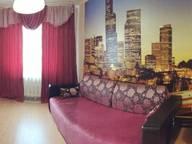 Сдается посуточно 1-комнатная квартира в Салехарде. 33 м кв. ул. Свердлова, 39