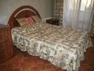 Сдается посуточно 3-комнатная квартира в Волгограде. 100 м кв. Рокоссовского 28