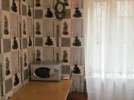 Сдается посуточно 1-комнатная квартира в Измаиле. 0 м кв. Проспект Ленина 24Б