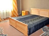 Сдается посуточно 1-комнатная квартира в Измаиле. 0 м кв. Проспект Ленина 3