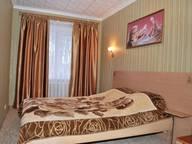 Сдается посуточно 2-комнатная квартира в Измаиле. 0 м кв. проспект Суворова 87
