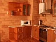 Сдается посуточно 1-комнатная квартира в Кривом Роге. 0 м кв. ул. Днепропетровское шоссе, 8