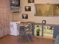 Сдается посуточно 2-комнатная квартира в Николаеве. 0 м кв. 12-я Продольная улица, д. 47а