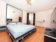 Сдается посуточно 3-комнатная квартира в Феодосии. 70 м кв. Чкалова улица, д. 113