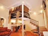 Сдается посуточно 1-комнатная квартира в Феодосии. 37 м кв. Украинская улица, д. 5
