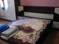 Сдается посуточно 1-комнатная квартира в Москве. 45 м кв. ул. Отрадная, 11