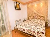 Сдается посуточно 2-комнатная квартира в Феодосии. 65 м кв. Федько улица, д. 20