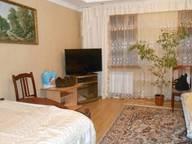 Сдается посуточно 3-комнатная квартира в Кисловодске. 0 м кв. Ермолова улица, д. 7