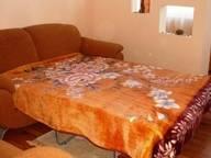 Сдается посуточно 1-комнатная квартира в Светлогорске. 0 м кв. Олимпийский бульвар, д. 2
