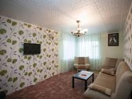 Сдается посуточно 2-комнатная квартира в Нефтекамске. 50 м кв. ул. Победы 11 в Центр