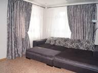 Сдается посуточно 2-комнатная квартира в Набережных Челнах. 64 м кв. проспект Чулман, д.13