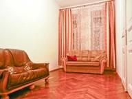 Сдается посуточно 2-комнатная квартира в Львове. 0 м кв. Костя Левицького, 48