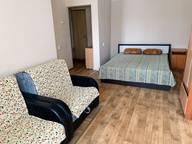 Сдается посуточно 2-комнатная квартира в Улан-Удэ. 46 м кв. проспект 50-летия Октября, 27