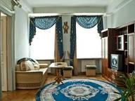 Сдается посуточно 3-комнатная квартира в Львове. 0 м кв. Глебова, 13