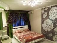Сдается посуточно 1-комнатная квартира в Симферополе. 0 м кв. ул. Гагарина, 9