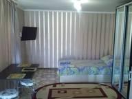 Сдается посуточно 1-комнатная квартира в Симферополе. 0 м кв. ул. Опытная,12