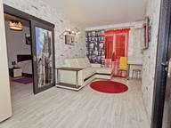Сдается посуточно 2-комнатная квартира в Нижнем Новгороде. 43 м кв. пл Горького Максима, д.4