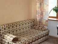 Сдается посуточно 1-комнатная квартира в Томске. 47 м кв. Киевская, 101
