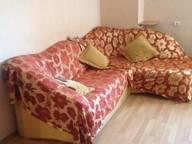 Сдается посуточно 2-комнатная квартира в Иркутске. 0 м кв. ул. Декабрьских Событий, 119