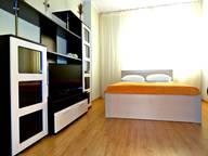 Сдается посуточно 1-комнатная квартира в Туле. 33 м кв. Михеева,д.25