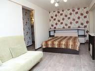 Сдается посуточно 1-комнатная квартира в Астрахани. 32 м кв. ул. Савушкина, 22