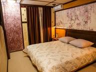 Сдается посуточно 2-комнатная квартира в Йошкар-Оле. 60 м кв. ул. Первомайская, 148 А
