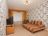 Сдается посуточно 1-комнатная квартира в Казани. 33 м кв. ул. Островского, 4